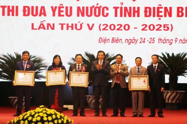 VPUB - Đại hội thi đua yêu nước tỉnh Điện Biên lần thứ V (2020 - 2025)