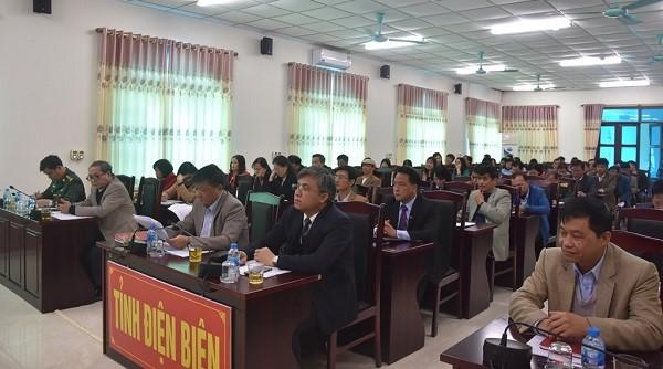 VPUB - Hội nghị Tổng kết công tác Tuyên giáo năm 2020, triển khai nhiệm vụ năm 2021