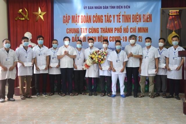 VPUB – 22 cán bộ y tế tỉnh Điện Biên lên đường vào chung tay cùng thành phố Hồ Chí Minh đẩy lùi dịch bệnh Covid-19 (đợt 2)